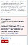 Нажмите на изображение для увеличения Название: IMG_20201129_114246.jpg Просмотров: 46 Размер:106.0 Кб ID:8081