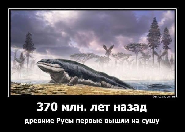 Название: древние русы.jpeg Просмотров: 249  Размер: 32.5 Кб