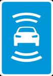 Нажмите на изображение для увеличения Название: Движение беспилотных транспортных средств.png Просмотров: 10 Размер:32.4 Кб ID:8242
