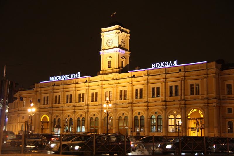 покупаем домашний фотографии московского вокзала в хорошем качестве вниманию предлагается отличный